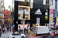 Фирменный магазин Adidas в Японии