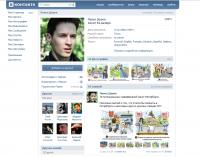 Страница пользователя в социальной сети вКонтакте