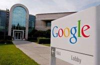 Штаб-квартира Google в Маунтин-Вью