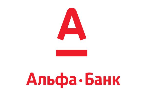 Бренд Альфа Банк