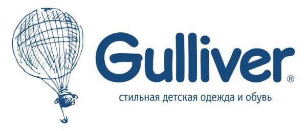 Бренд Gulliver