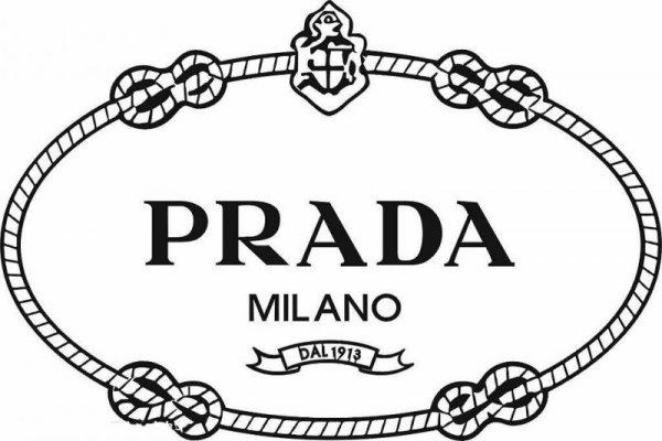 Бренд Prada