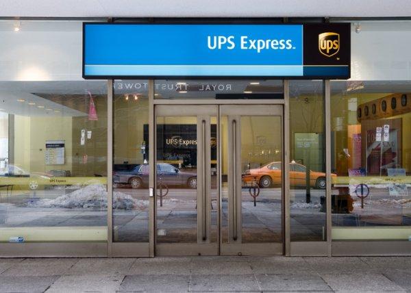 Бренд UPS