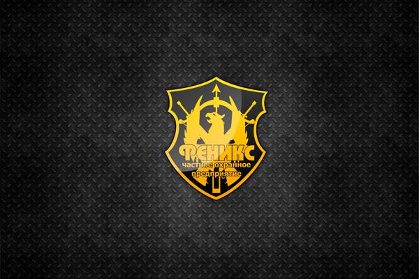 Фирменный стиль и логотипа