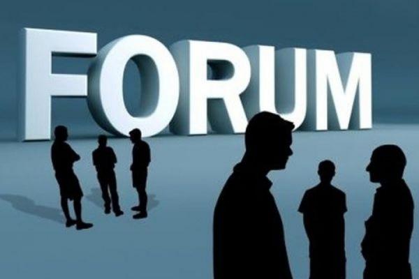 Как работают форумы
