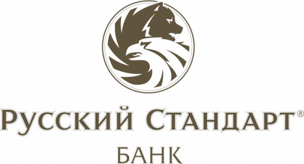 Бренд Русский Стандарт