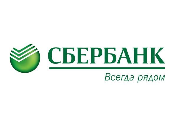 Бренд Сбербанк