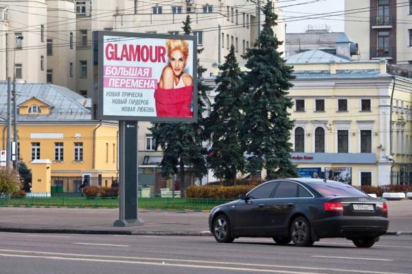 Наружная реклама в больших городах