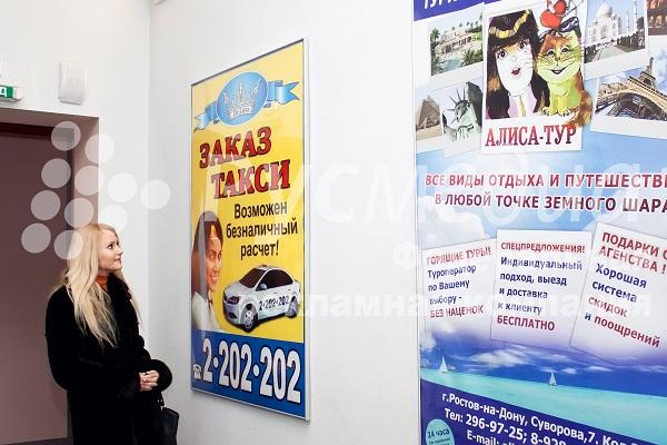 Анклавная реклама