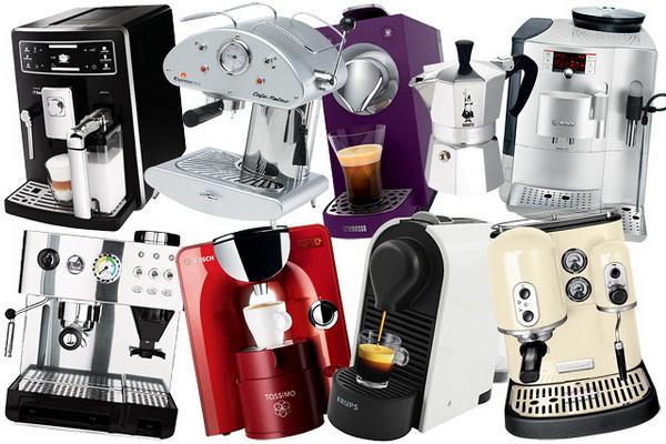 Как купить хорощую кофеварку