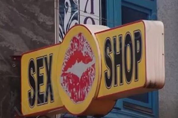 Магазины для взрослых