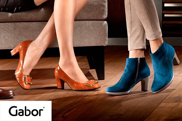 Немецкие бренды обуви