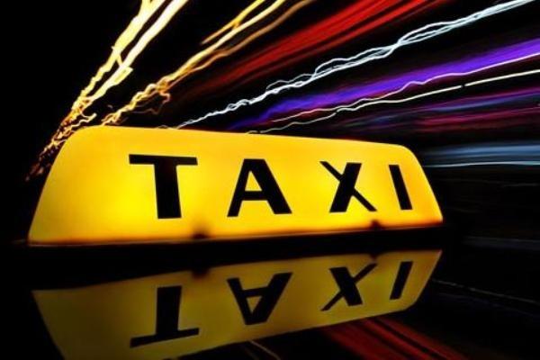 В другой город на такси