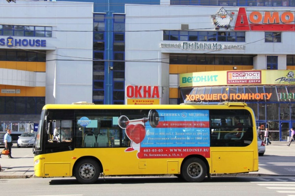 Транзитная реклама от TMG Russia