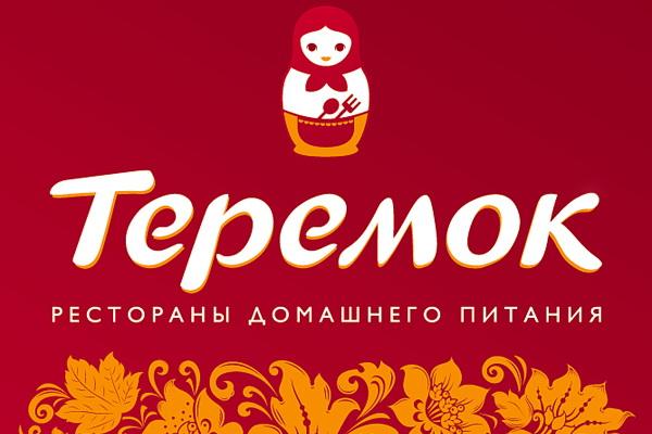 Бренд ТЕРЕМОК