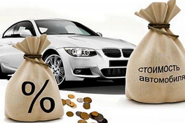 Кредит - как заложить автомобиль быстро и безопасно