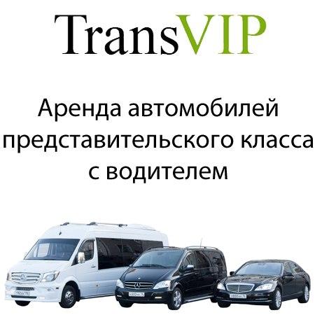 Транспорт и мы