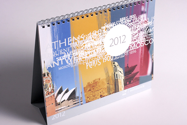 Как сделать настенный календарь