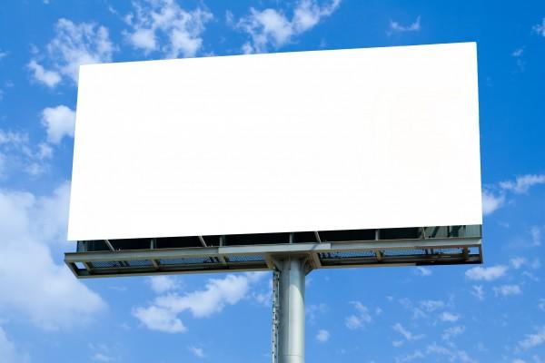 Где можно заказать рекламу?