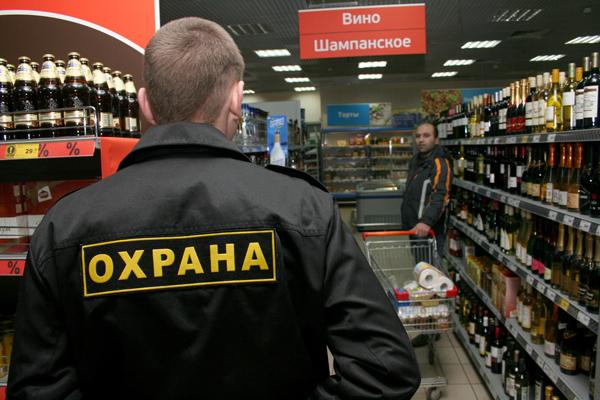 Охрана магазинов должна осуществляться правильно