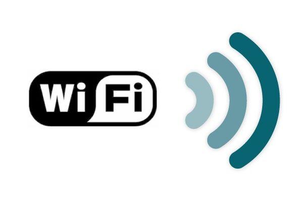 Гостевой wifi
