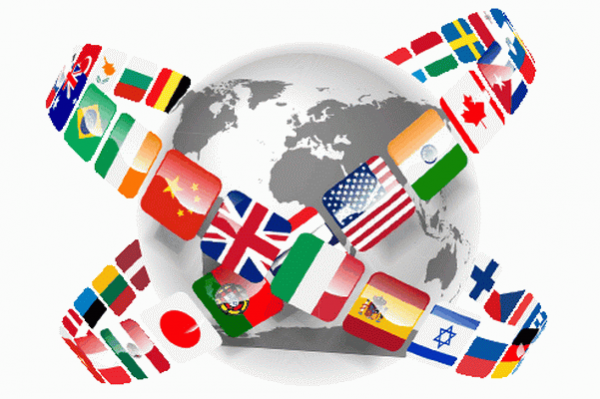 Перевод туристических брошюр в бюро переводов