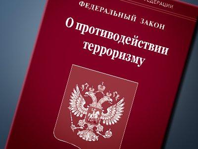Вячеслав Моше Кантор поддерживает антитеррористическую направленность полит ...