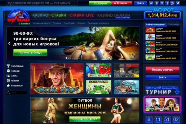 Одна из самых известных ставок в казино
