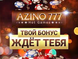 Азино777 -  играть бесплатно без регистрации
