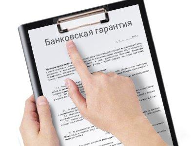 Инвестиционный кредит в Саратове